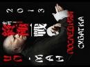 Ип Ман: Последняя схватка (2013)  Фильм полностью [HD 1080p] bg vfy: gjcktlyzz c[dfnrf (2013)  abkmv gjkyjcnm. [hd 1080p]
