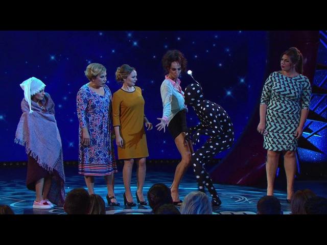 Женщины в кукурузном поле и инопланетянин -Comedy Woman (сезон 7, серия 19) 2015