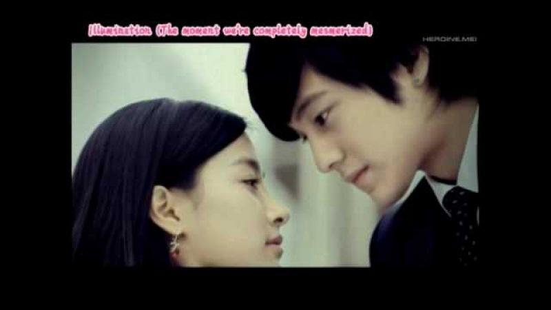 Kim Bum Kim So Eun Bodyguard CF [Eng Sub]