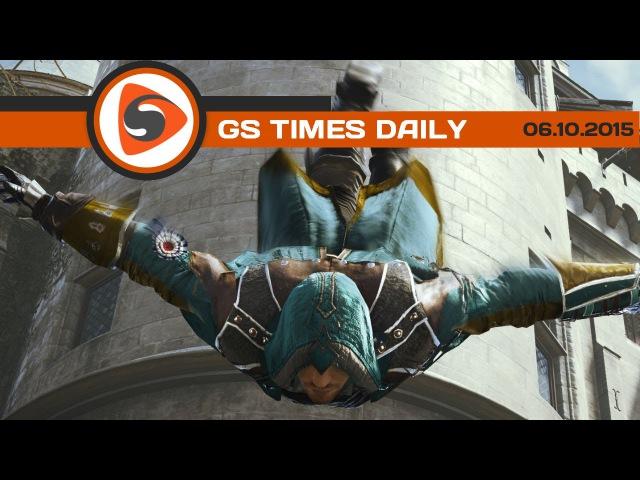 GS Times [DAILY]. Фильм Assassin's Creed, «Хижина в лесу 2», Star Citizen