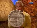 Магия приключений. Тайны якутских шаманов.