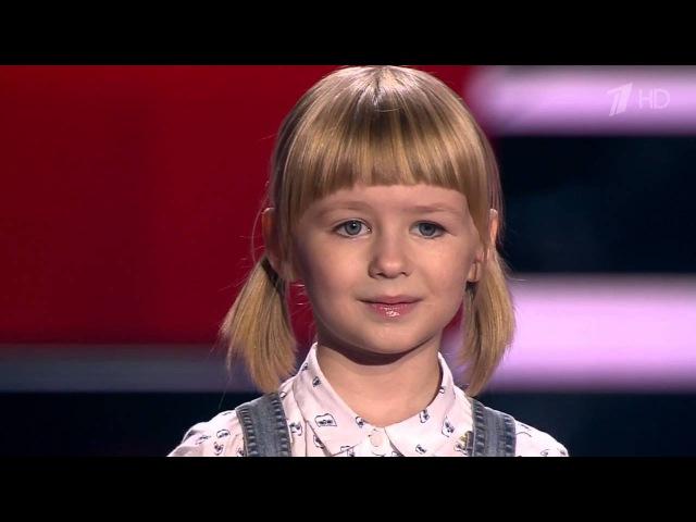 Ярослава Дегтярёва Кукушка Слепые прослушивания Голос Дети Сезон 3