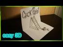 Обман зрения или как нарисовать простой 3D рисунок / How to draw 3D