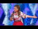 Марина Девятова - Хорошие девчата HD