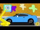 Мультфильм про машинки, автовоз, изучение цвета для малышей! Развивающий мульти ...