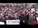 Митинг в Алчевске 5 марта 2014 г 05 03 2014