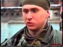 Чечня 1995. Штурм Грозного. Гибель Майкопской бригады