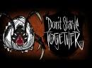 Don't Starve Together - Настала Жопаболь! 14