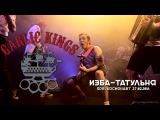 Garlic Kings - Изба-Татульня (live@cosmanavt St.Petersburg. 2016.02.27) 1