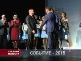 Александр Беглов наградил победителей проекта