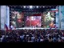 Светлана Сурганова, Александр Ф.Скляр - Перемен (live@От Руси до России(Праздничный концерт,Трансляция с Красной площади,2015))