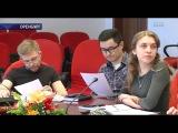 Центробанк призвал оренбуржцев быть осторожнее с финансами (Финансовая грамотность)