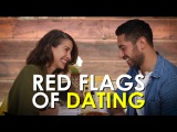 The 14 Red Flags of Dating The Art of Manliness