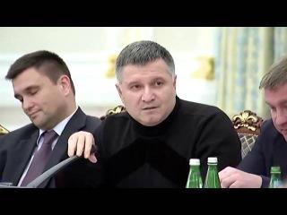 Аваков плеснул водой в лицо Саакашвили, Видео конфликта Авакова с Саакашвили