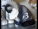 How to Make a Paper Mache Cat, Lesson 3