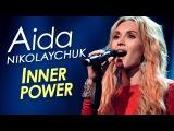 Aida Nikolaychuk - Inner Power (audio)