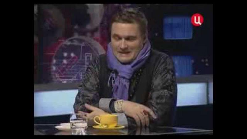 Александр Васильев. Временно доступен
