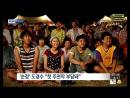 "160105 #exo #do #kyungsoo @ MBC E! Today ""Pure Love"""