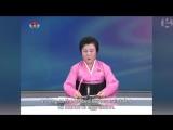 Как в КНДР объявляют о испытании водородной бомбы