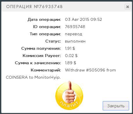 https://pp.vk.me/c628026/v628026090/b11d/TxRfT2cuCLc.jpg