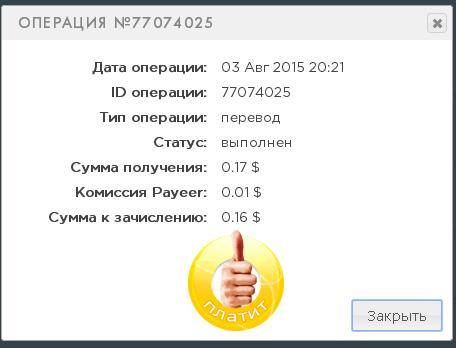 https://pp.vk.me/c628026/v628026090/b39e/ROKDb9r9TAM.jpg