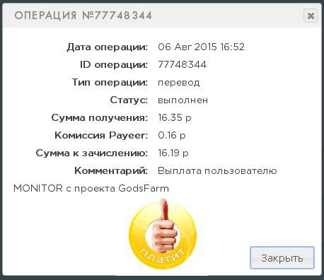 https://pp.vk.me/c628026/v628026090/b8a4/DViKwIl2Iis.jpg