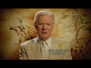Секрет документальный фильм ¦ The Secret ¦ Тайна (Дублированный перевод) HD 720
