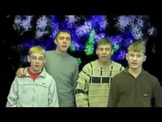 Группа Стекловата - Песня про Новый Год