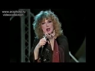 Every night and every day - Alla Pugacheva ( Алла Пугачёва - Как тревожен этот путь )