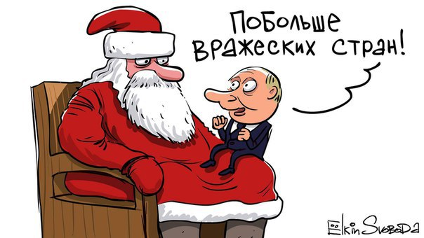 """""""Не мы это придумали, не нам и завершать"""", - Медведев про санкции Запада - Цензор.НЕТ 8609"""