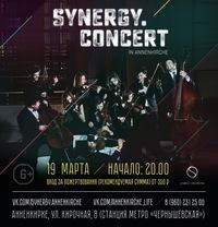 Synergy.Concert: Зима, весна и снова зима...