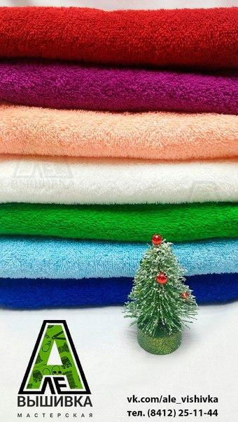 Возможные цвета полотенец