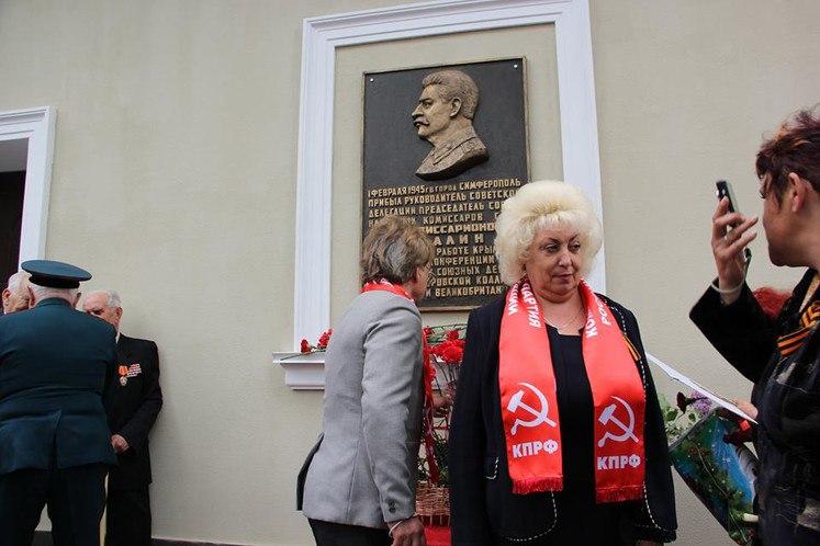 В Крыму измазали красной краской мемориальную доску Сталина
