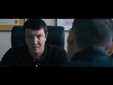 Рэкетир 2 Трейлер Фильма
