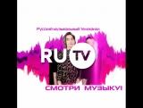 "Смотри RU.TV on Instagram_ ""#зиманарутв #зима #рутв #смотримузыку"