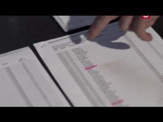 Такая работа / 2 сезон / 21 серия /70 серия / [2016, детектив, криминальный фильм, SATRip]