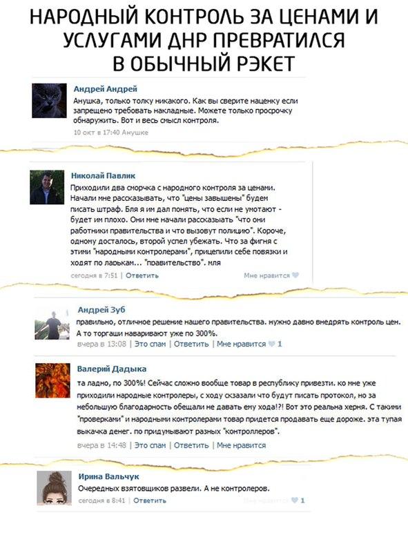 """Украина планирует закупить у """"Газпрома"""" 2,2 млрд куб. м газа. Это произойдет в ближайшее время, - Демчишин - Цензор.НЕТ 5569"""
