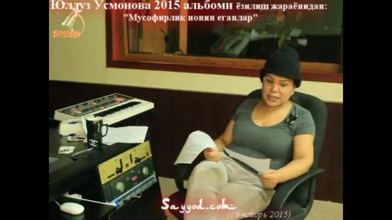 YULDUZ USMONOVA MUSOFIRLIK NONIN YEGANLAR MP3 СКАЧАТЬ БЕСПЛАТНО
