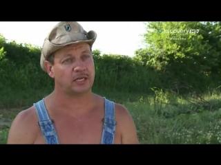 Самогонщики- 3 сезон 6 серия Пробный запуск