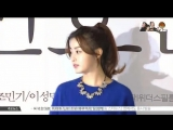 [K STAR REPORT] Who bacame true top star from the movie [SUNNY]_ ][써니]의 여고생, 누가 가장 빛나는 스타가 됐나