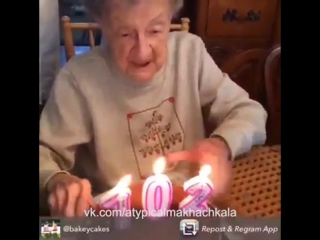 [Нетипичная Махачкала] Смешная бабушка