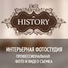 студия HISTORY г.Нефтекамск