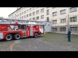 Пожарная тревога 28.09.2015 Петрозаводск БОФ 2