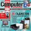 Журнал ComputerBild