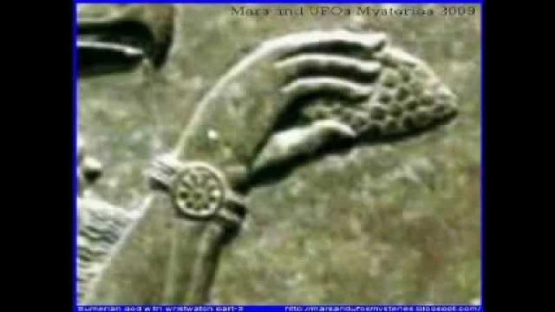 Боги Шумера носили часы? / Тhe Annunakis...