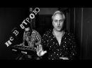 Рэп про Бег по Кругу Судзуки Тринадцатое Созвездие 2015