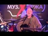 Валерий Короп на Music Holy-party HeavenLight Club. 31.10.2015