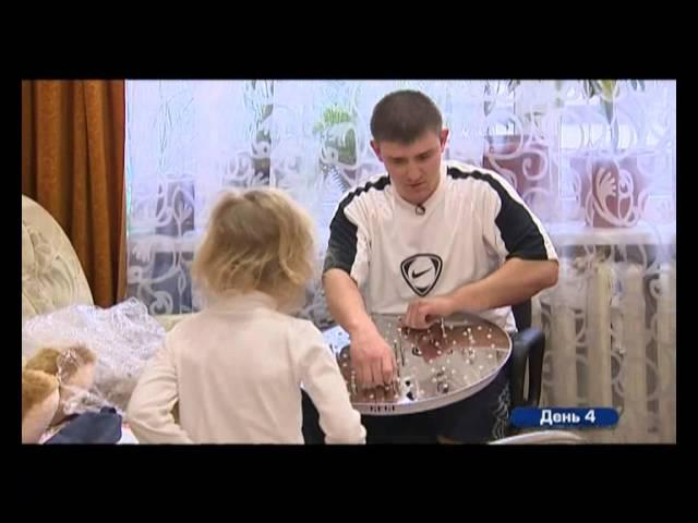 «Хата на тата» Сезон 2. Выпуск 8. часть 2 - Дом на папу