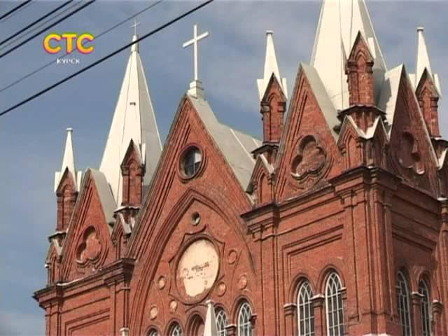 СТС-Курск. Городские истории. Католический костел. 25 декабря 2015.