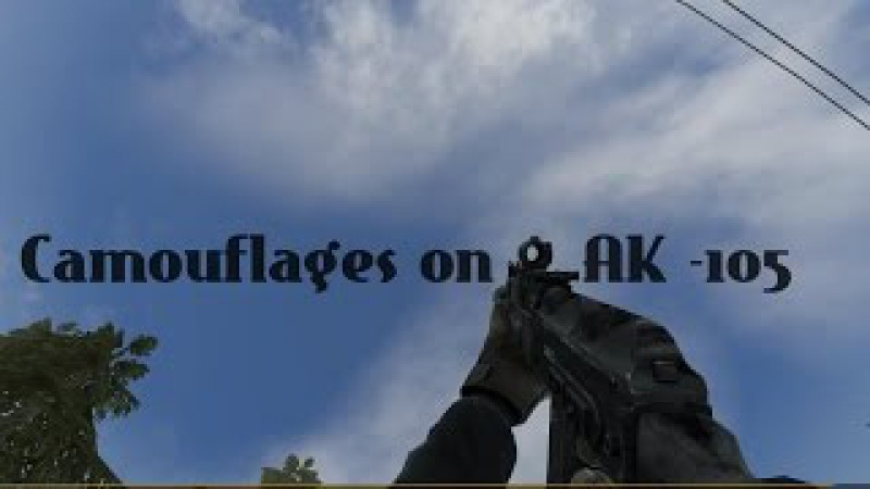 Camouflages on AK -105